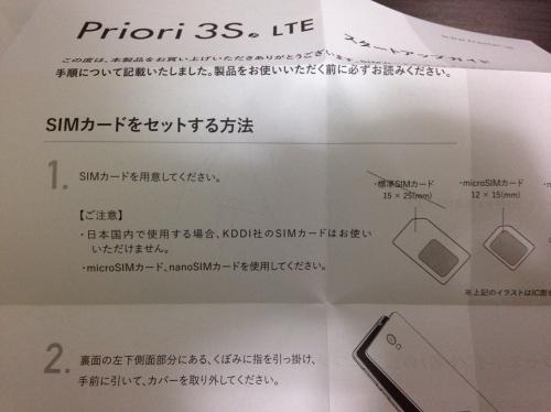 2016-02-12_142528000_7F525_iOS.jpg