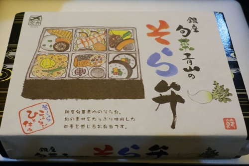 mojyagettekawaikutesukida5.jpg