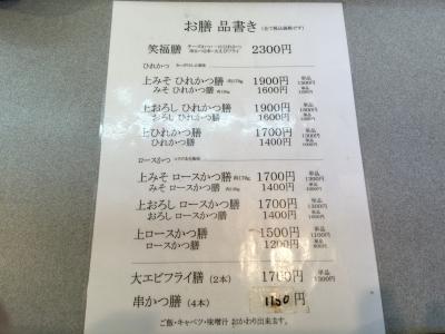 2/7うれし