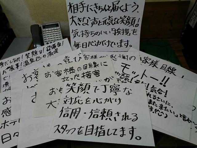 DSC_0057写真