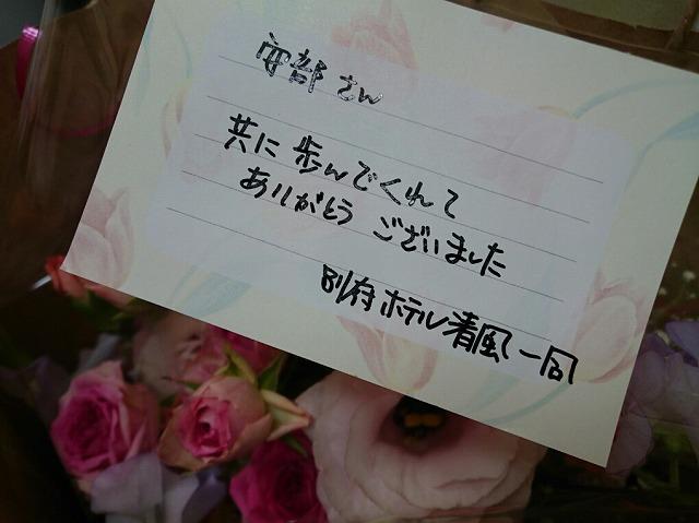 DSC_0060花