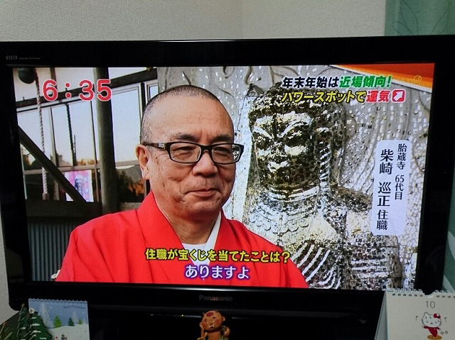 DSC_0076開運