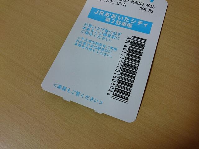 DSC_0093あみゅ