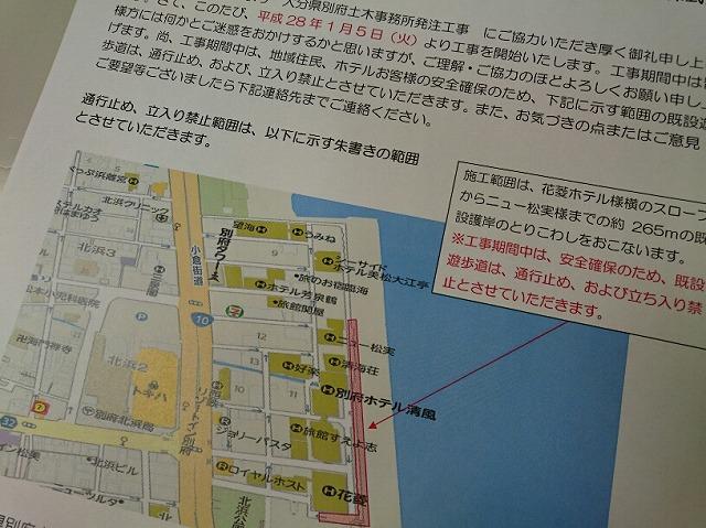 DSC_0096海岸