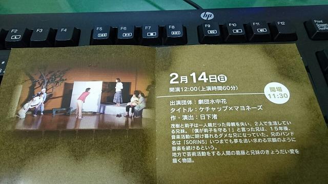 DSC_0112劇1