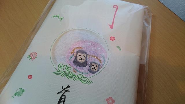 DSC_0131干支タオル