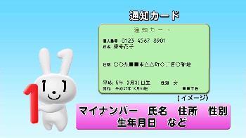 20151003-154725.jpg
