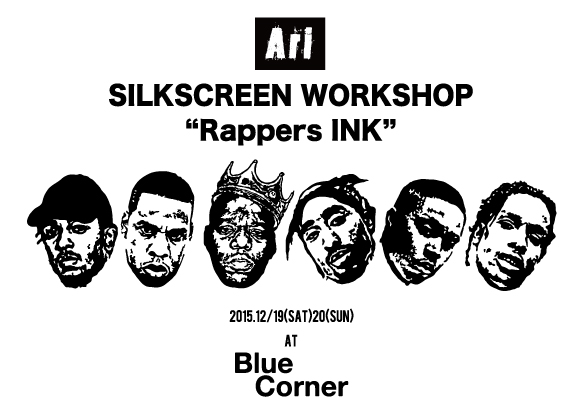 Ari-silkscreen-RAPPERS-INK-blog-_201512111532169d7.jpg