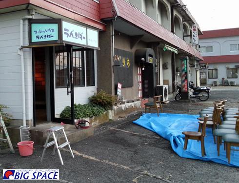 愛知県 一宮市 の たんぽぽ動物病院 の情報 評判 口 …