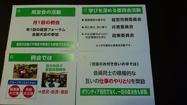 DSC_0116.jpg
