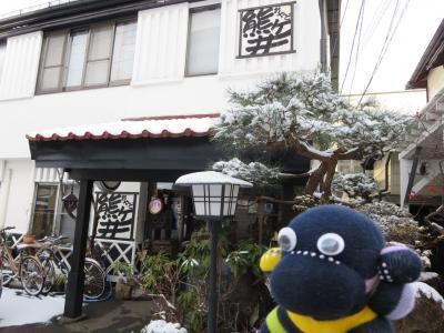 熊井旅館 (2)