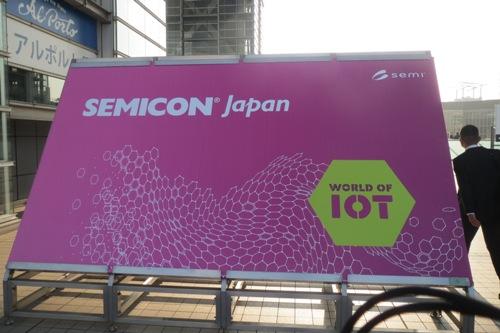 SEMICON Japan 2015