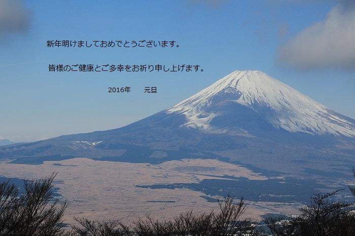 2016年 富士山A84O0676xxx