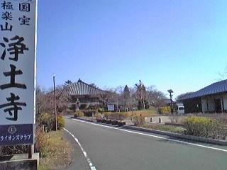 浄土寺&いっぷく堂