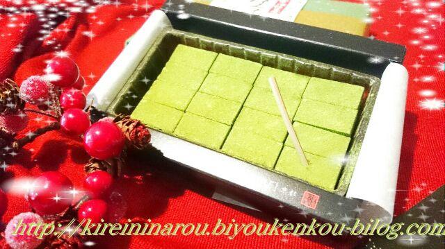 宇治抹茶生チョコレート (1)