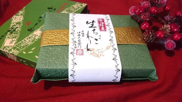 宇治抹茶生チョコレート (5)