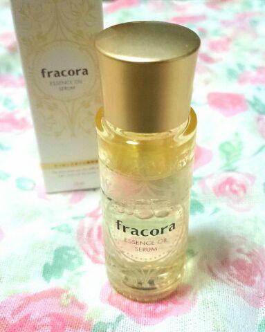 フラコラエッセンスオイル美容液 (1)