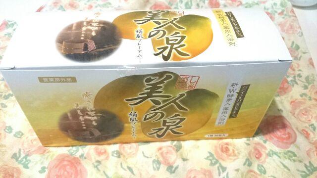 絹肌プレミアム (4)