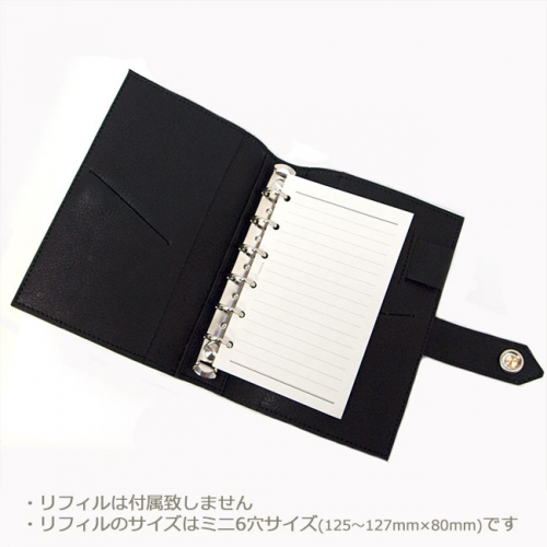 パイソン手帳650-3