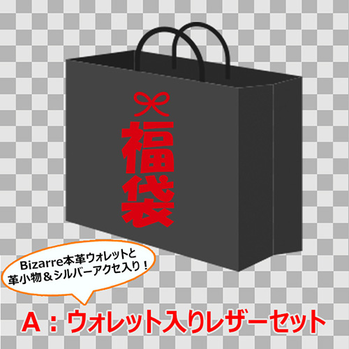 2016luckeybag-leather2.jpg