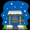 大みそか(除夜の鐘・雪景色