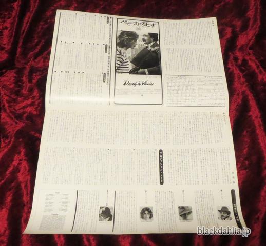 presssheet1971_2.png