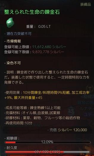 20151215000827f78.jpg