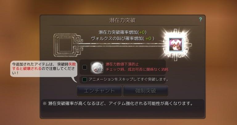 シェフ服+4