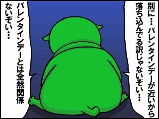 003_201602131309471fe.jpg