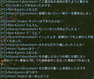 0201chat.png