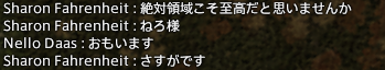 0201chat01.png