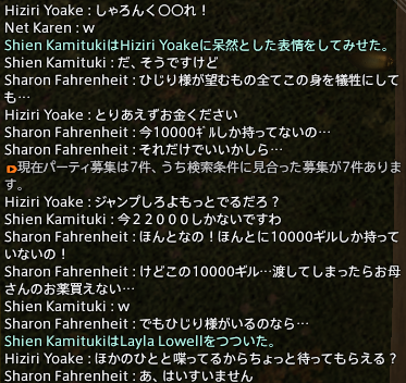 0201chat03.png
