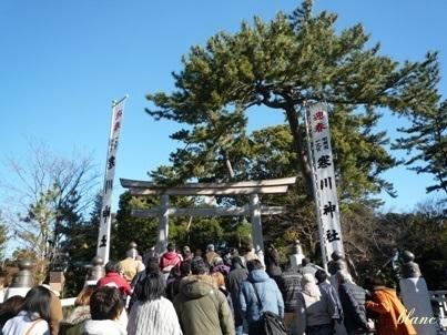 寒川神社(1)
