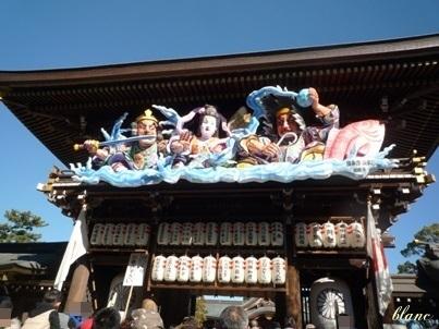 寒川神社(2)