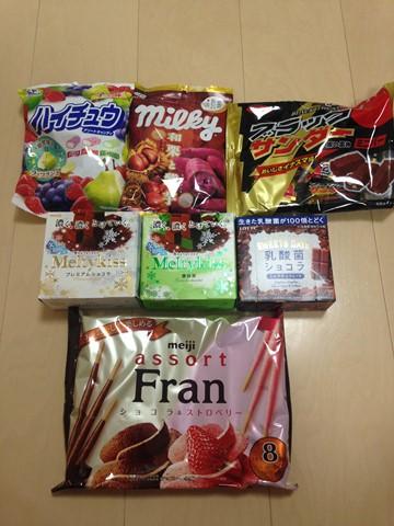 もらったお菓子 (コピー)