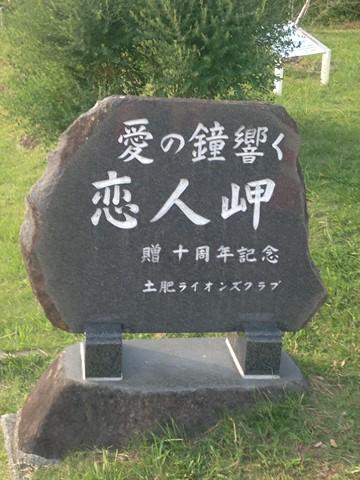 伊豆 (187) (コピー)