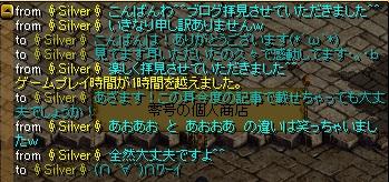 20160114mitemasu.jpg