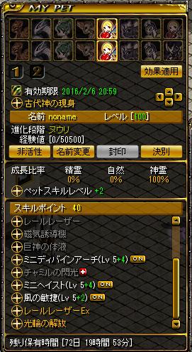 8091113adf2d028171ac57ca4025f5d0.png
