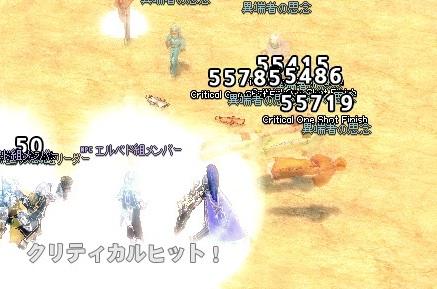 mabinogi_2015_12_11_001.jpg