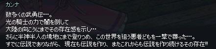 mabinogi_2015_12_13_002.jpg