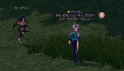 mabinogi_2015_12_13_010.jpg