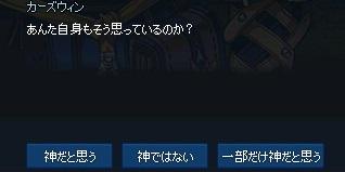 mabinogi_2015_12_13_016.jpg