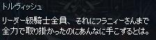 mabinogi_2015_12_13_025.jpg