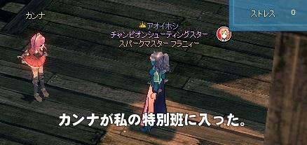 mabinogi_2015_12_15_001.jpg
