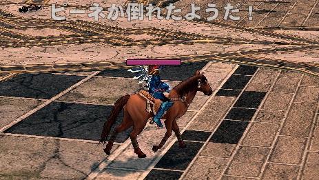 mabinogi_2015_12_16_004.jpg