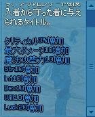 mabinogi_2015_12_16_024.jpg