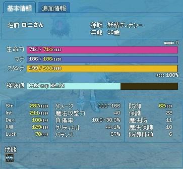 mabinogi_2015_12_26_002.jpg