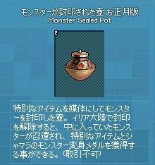 mabinogi_2016_01_01_005.jpg
