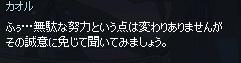 mabinogi_2016_01_04_006.jpg