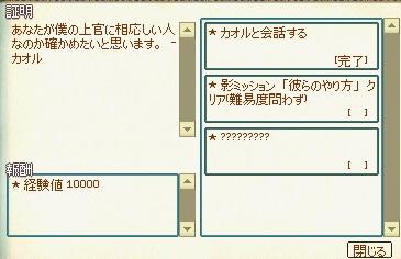 mabinogi_2016_01_12_001.jpg